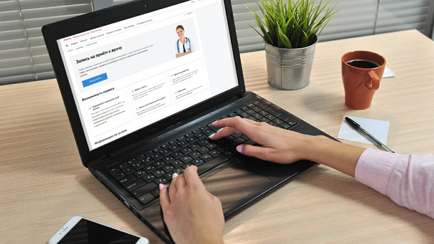 Запись к доктору онлайн